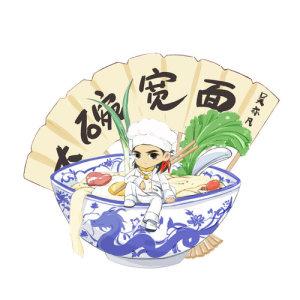 吳亦凡的專輯大碗寬麵