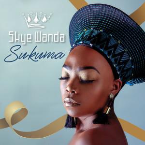 Album Sukuma from Skye Wanda