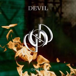 ONEUS的專輯DEVIL