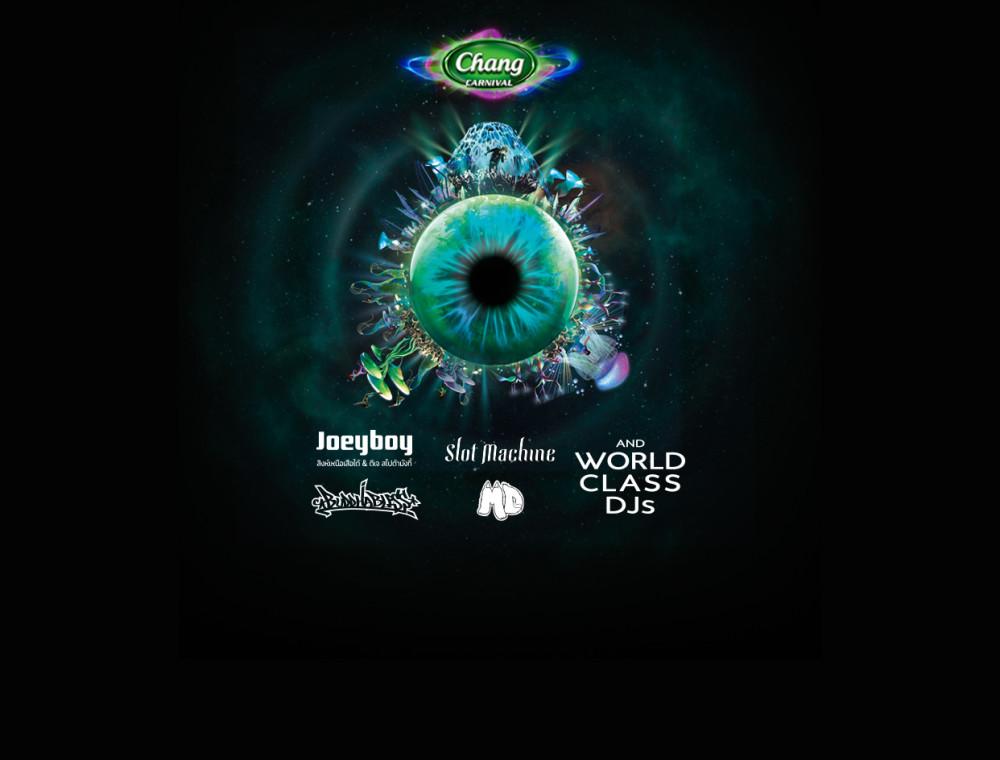 ลุ้นบัตรเข้างาน Chang Carnival World of Illusion เปิดประสบการณ์เหนือจินตนาการ แห่งโลกแฟนตาซีเฟส และ JOOX VIP!