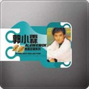 收聽郭小霖的Ai Qing Bian Fu Xia歌詞歌曲