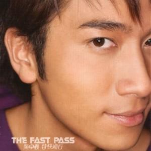 收聽吳卓羲的The Fast Pass (Music)歌詞歌曲