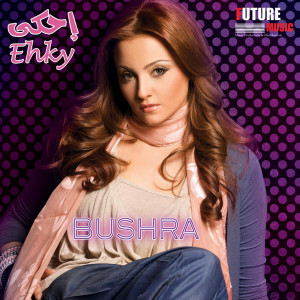 Eahky 2009 Bushra