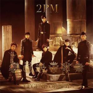 2PM的專輯Legend of 2PM