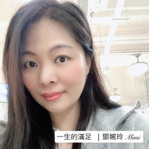 鄧婉玲的專輯一生的滿足