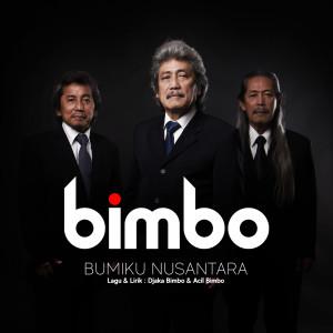 Album Bumiku Nusantara from Bimbo
