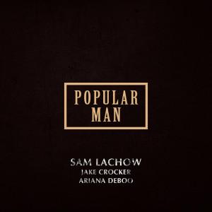 Album Popular Man (feat. Jake Crocker & Ariana DeBoo) from Ariana DeBoo
