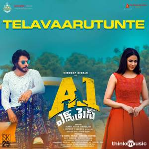 Album Telavaarutunte from Hiphop Tamizha