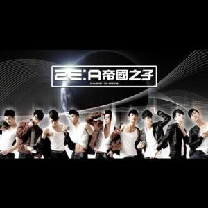 ZE:A的專輯爆躍帝國