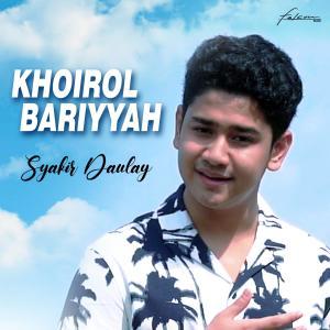 Khoirol Bariyyah dari Syakir Daulay