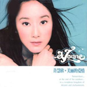 Album Beautiful Love 2 from 许慧欣