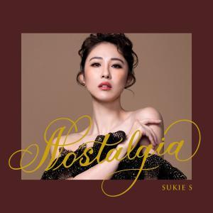 石詠莉的專輯Nostalgia