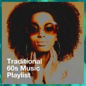 Karaoke All Hits的專輯Traditional 60s Music Playlist