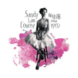 林憶蓮的專輯Sandy Lam Concert Mmxi