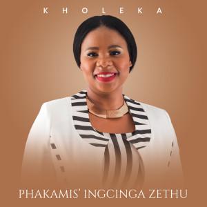 Album Phakamis'ingcinga Zethu from Kholeka