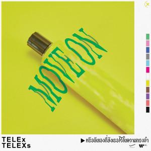อัลบัม MOVE ON ศิลปิน TELEx TELEXs
