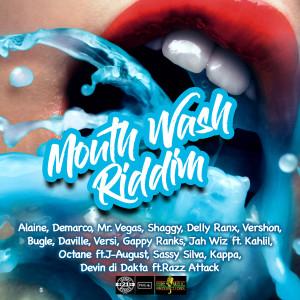 Album Mouthwash Riddim from Various Artists