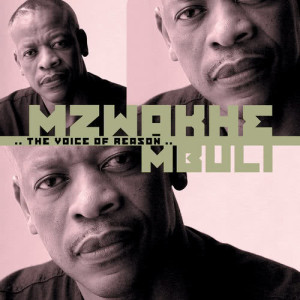 Listen to Soccer World Cup song with lyrics from Mzwakhe Mbuli