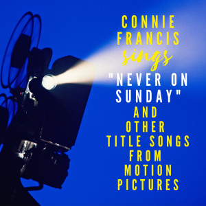 Connie Francis的專輯Never On Sunday and Other Title Songs from Motion Pictures