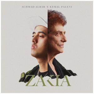 Zakia - Single dari Achmad Albar