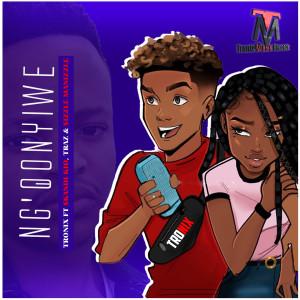 Album Ng'Qonyiwe from Skandi Kid