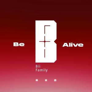 畢書盡的專輯Be Alive