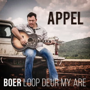 Listen to Lei My Na Die Water song with lyrics from Appel