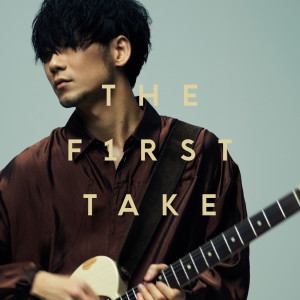 Album copy light - From THE FIRST TAKE from TK from 凛として時雨