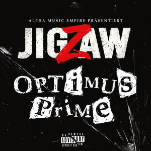 Album Optimus Prime (Explicit) from Jigzaw