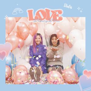 臉紅的思春期的專輯LOVE