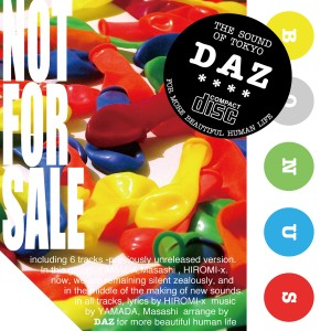 DAZ NOT FOR SALE