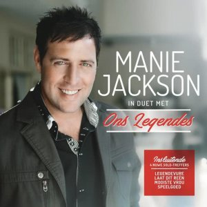 Listen to Blue Eyes Crying in the Rain song with lyrics from Manie Jackson