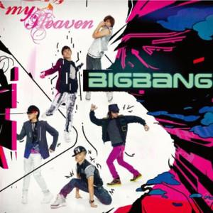 BIGBANG的專輯My Heaven