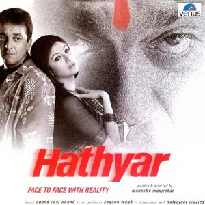 Album Hathyar from Anand Raj Anand