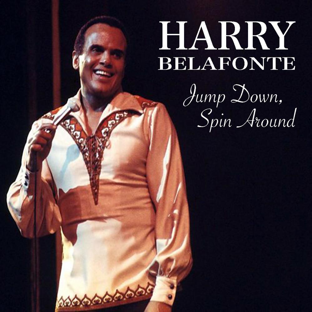 เพลง Harry Belafonte