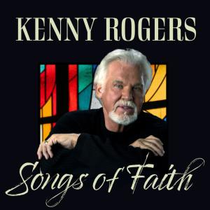 Kenny Rogers的專輯Songs of Faith