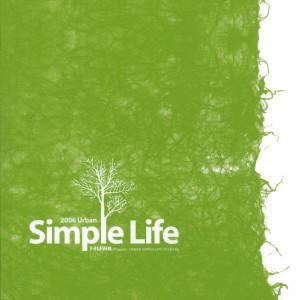 Album Simple Life from 李宗盛