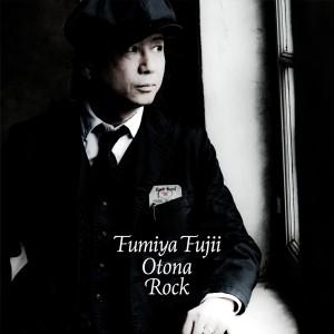 收聽fumiya fujii的Inochi No Namae歌詞歌曲