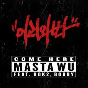 อัลบั้ม Come Here