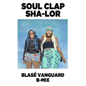 Album Jussa Come from Soul Clap