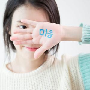 IU的專輯heart