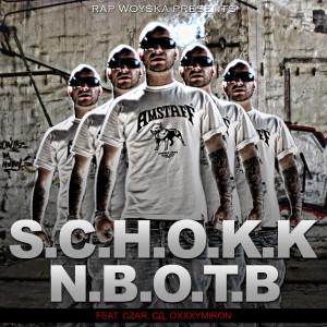 Listen to Один на один (Explicit) song with lyrics from Schokk