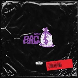 BAGS (Explicit)