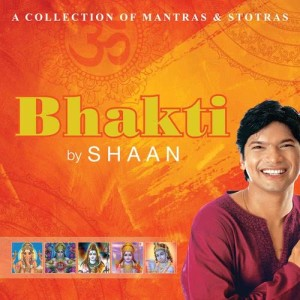 Listen to Shiva song with lyrics from Shaan