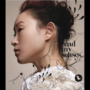 Read My Senses... 2007 Ivana Wong (王菀之)