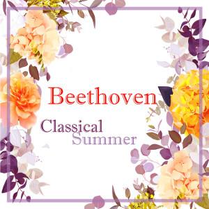 Ludwig van Beethoven的專輯Beethoven: Classical Summer