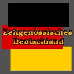 Union Of Sound的專輯Zeitgenössisches Deutschland