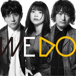 Album Sayonara Seishun from いきものがかり