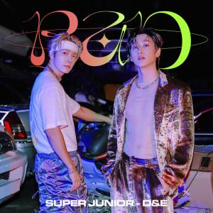 收聽Super Junior-D&E的Off Line歌詞歌曲