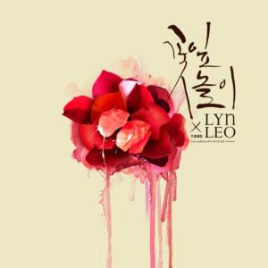 Y.BIRD From Jellyfish With LYn X LEO dari 레오